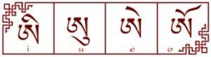 vocales tibetanas
